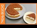 БЫСТРЫЙ БАНАНОВЫЙ ТОРТ БЕЗ ВЫПЕЧКИ. Очень вкусно!/ No Bake Banana Cake.