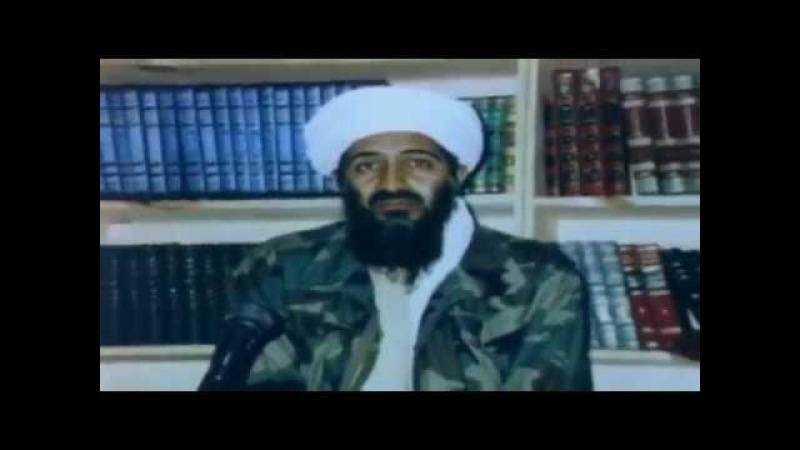 Documental. Biografía. Osama Bin Laden