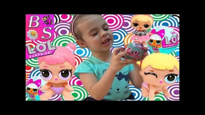 Кукла ЛОЛ не оригинал Крутая Китайская подделка Безабразие в шарике LOL Surprise