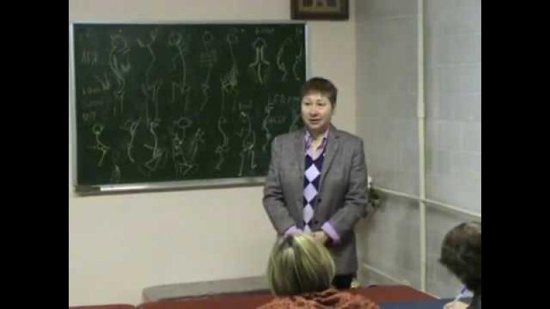 Васильева Людмила Фёдоровна Сколиозы 2