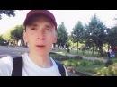 Прогулка по Парку Горького, 50 cent PIMP