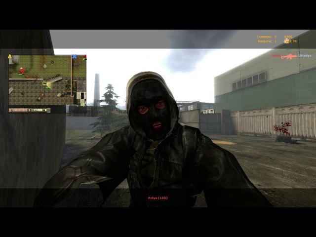 Counter strike stalker chernobyl ЧАЭС