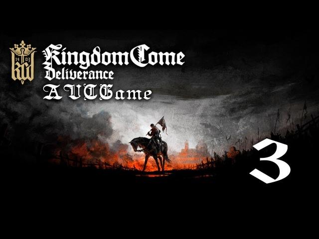 Прохождение Kingdom Come Deliverance 3 Побег из Тальмберга