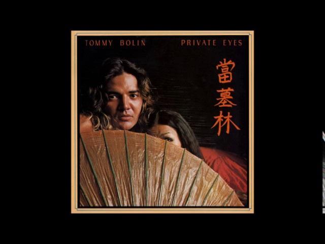 Tommy Bolin Private Eyes 1976 Dutch CBS vinyl FULL LP