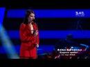 Алина Багинская – Группа крови – выбор вслепую – Голос страны 8 сезон