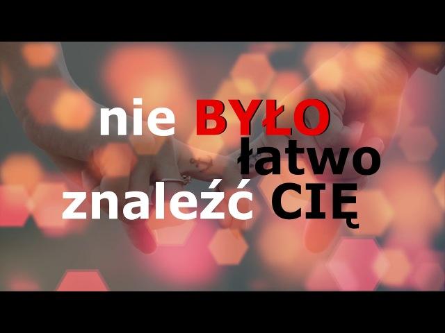 AFTER PARTY - Wspólne Tatuaże (Official Liryc Video)