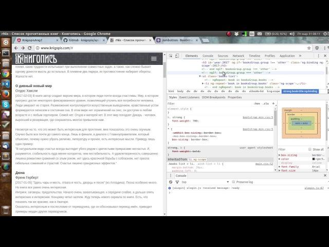 Книгопись и Angular 2, часть 6 (route unsubscribe, BookComponent, Bootstrap 4 classes)