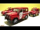 Мультики про машинки. Машины помощники - Пожарная машина все серии подряд -видео...