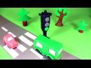 Светофор - песенка для детей. Пластилиновый мультфильм с машинками