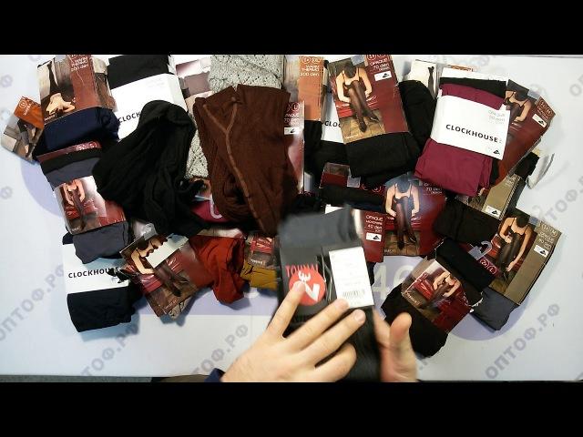 SocksTights aut-win womens mix(5kg) - колготки легенсы осень-зима сток 1 пакета