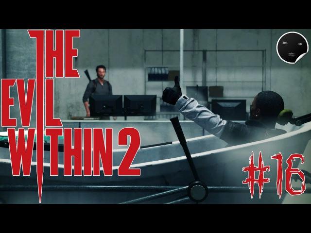 The Evil Within 2 прохождение игры на русском 16 Зло Внутри 2 Баня Сайкса