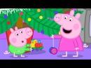Свинка Пеппа на Русском Новые Серии Подряд 19