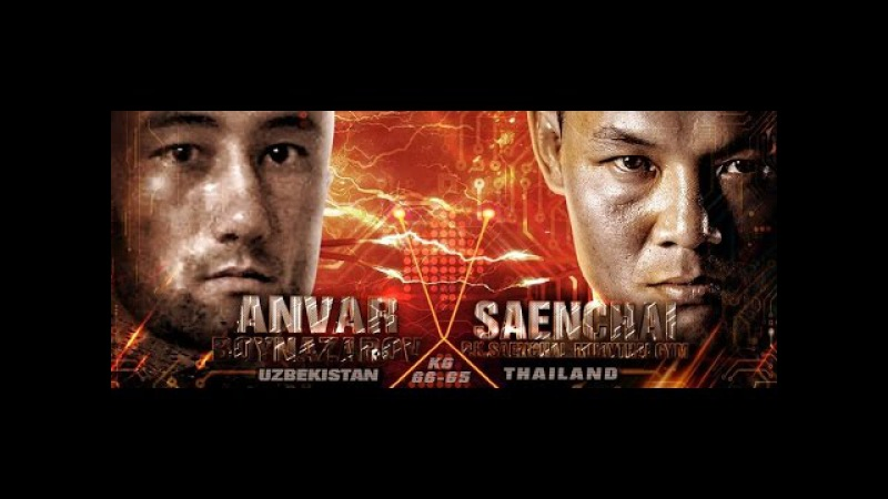 THAI FIGHT KMITL 2016 AUGUST 20 : Saenchai P.K.Saenchai Muay Thai Gym VS Anvar Boynazarov