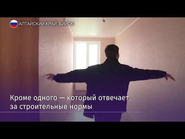 Жителей Бийска по госпрограмме переселили в «квартиры коридоры»