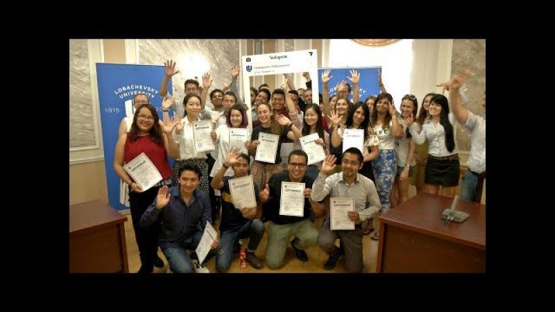 Вручение сертификатов студентам международных школ Университета Лобачевского