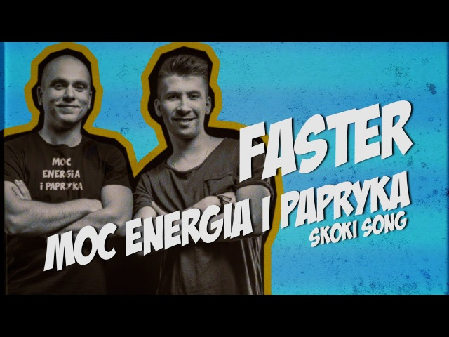 FASTER Moc Energia i Papryka SKOKI SONG 2017 Official Lyric Video