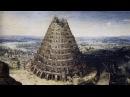 Правда в самом неприкрытом виде Проклятие Вавилона Загадки древних цивилизаций Тайны Чапман
