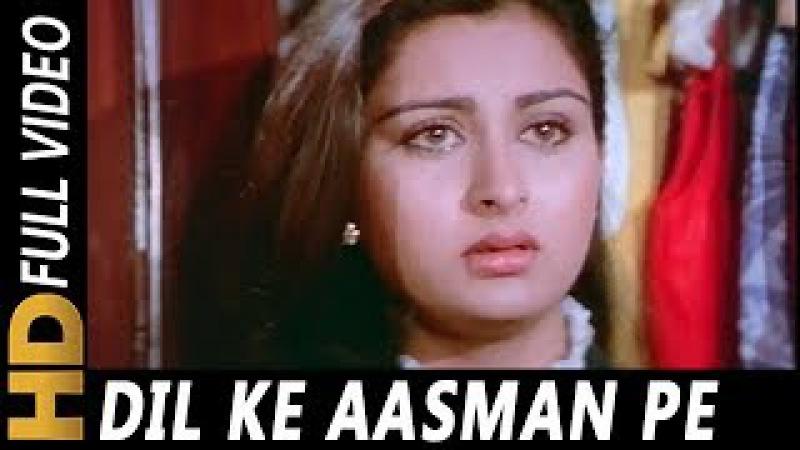 Dil Ke Aasman Pe Gham Ki Ghata Chhayi | Lata Mangeshkar | Romance 1983 Songs | Poonam Dhillon