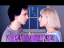транслейт Charlie Puth Selena Gomez WE DON'T TALK ANYMORE Russian cover На русском