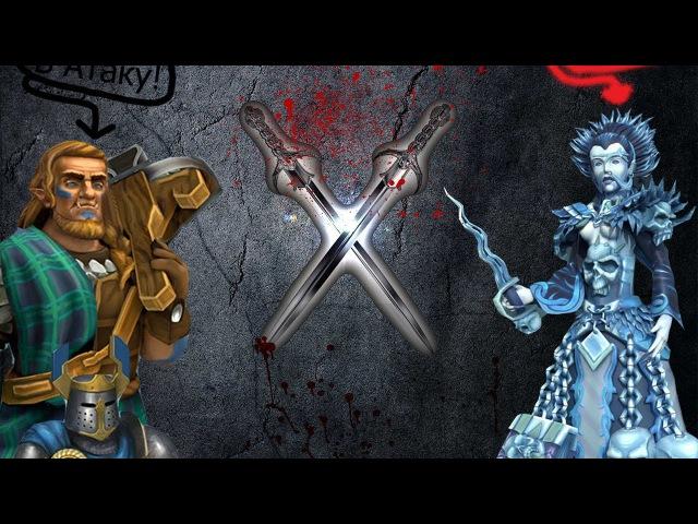 Рыцари Битва Героев:Смертельная битва