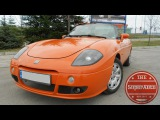 1996 Fiat Barchetta Adria Facelift Review - The Little Boat  Малката Лодка ENG. SUBS