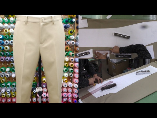 カジュアルパンツ ズボン の作り方・縫い方 Part1 「裁断」 How to sew a Men's Pants tro