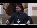 Протоиерей Андрей Ткачев - Об инквизиции и крестовых походах