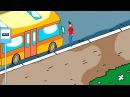Как правильно обходить автобус. ПДД для детей и взрослых. Развивающий мультфильм HD