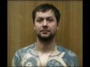 Белорусский Вор в законе Дмитрий Галеев Галей