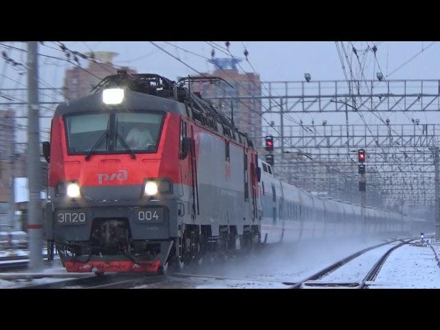 Электровоз ЭП20 004 со скоростным поездом Стриж №708 Москва Н Новгород