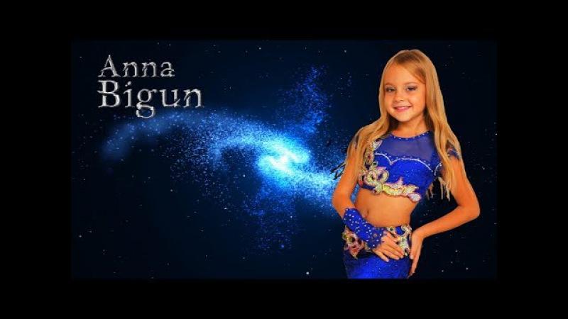 Anna Bigun ⊰⊱ CBS AntareS Queen '17
