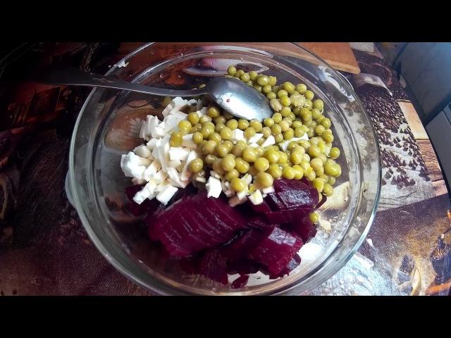 Салат Виолетта Альтернатива Винегрету.salad Violetta.