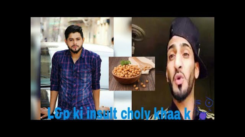 LP ki Heavy insult sohy choly khaa k