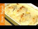Куриные грудки с сыром и беконом под сливочным соусом