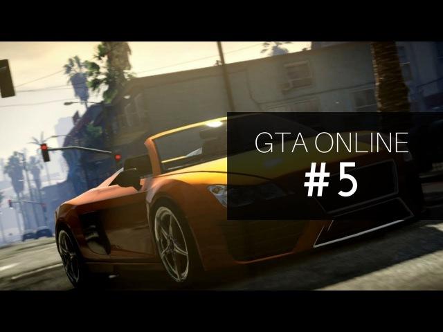 GTA Online 5   Джетпак! Обновление - Судный день (часть 2)