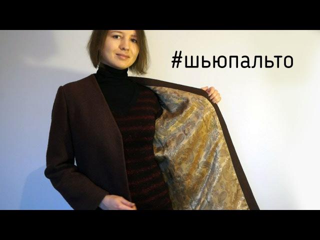 Шью шерстяное пальто с V горловиной по burda 10/2011