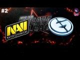 NaVi vs EG RU #2 (bo3) DreamLeague Season 8 Major 02.12.2017
