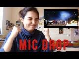 BTS - MIC Drop (Steve Aoki Remix) РЕАКЦИЯ  Перфект инглиш