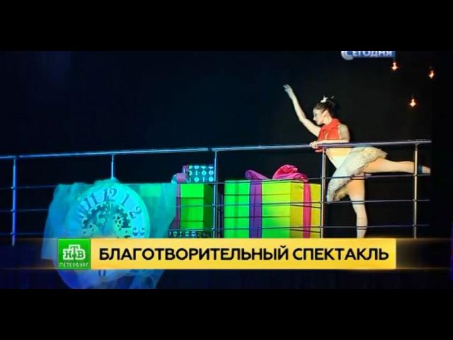 Репортаж НТВ о мюзикле JM Show Похищенное Рождество