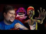 УГАРНЫЕ ЗОМБИ ИСПЫТАНИЯ! - Ben and Ed - Blood Party