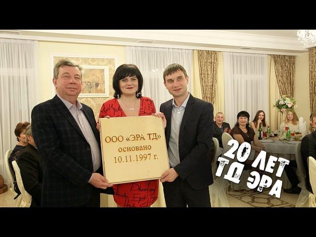 20 лет ТД ЭРА, Версаль, ведущий Армен Габриелян