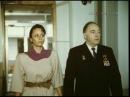 Любовь с привилегиями (Городские подробности) [серия 2] (1989)