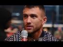Василий Ломаченко: Мне нужны большие имена. Я готов встретиться с любым