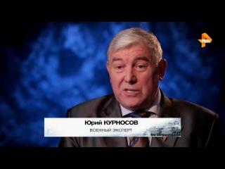 нашем магазине документальный спецпроект застывшая тайна планеты Москва Санкт-Петербург Новосибирск