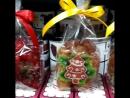 Райские яблочки и сочная вишня  КОФИТИ ул.Мусы Джалиля 20а 69-27-11  чайкофенижневартовск нижневартовск подарки чтоподарить