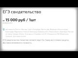 [itpedia] ЖУТКИЕ ТАЙНЫ ДАРКНЕТА