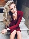 Валерия Сушина фото #21