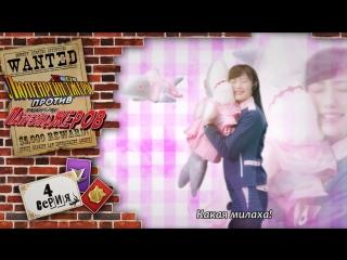 [dragonfox] Kaitou Sentai Lupinranger VS Keisatsu Sentai Patranger - 04 (RUSUB)