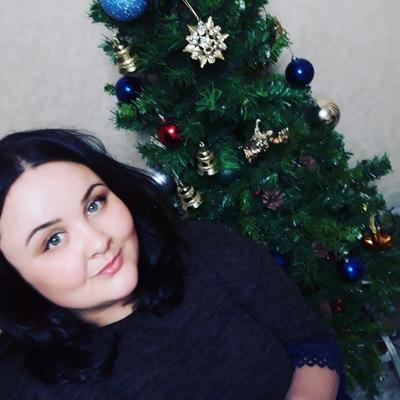 Регина Руслановна