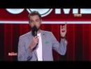 Андрей Бебуришвили - Как бросить девушку новое